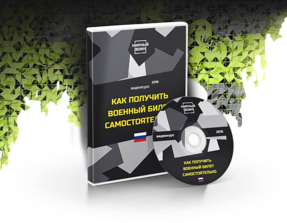 https://glopart.ru/uploads/images/465010/d566c4e13d72415ba1161bb044a28579.jpg