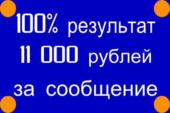 https://glopart.ru/uploads/images/46872/2fa95c99e1fc4083b0ca38b5ecd7c8c4.png
