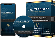 Fox Trader Pro 52d0ecdff94f4d3eae28a8f658cb7fb8