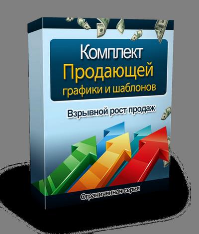 https://glopart.ru/uploads/images/480567/e143eb49d4184f88a32e2d04d6b4d19a.png