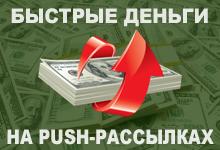 https://glopart.ru/uploads/images/4846/b3a52122aa7b4faaa793931ea5e4d195.png
