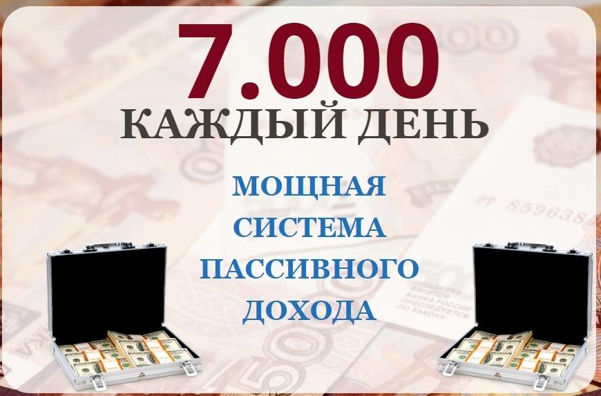 https://glopart.ru/uploads/images/487490/e81fbbf7c5224d32b50dfff9d18700f3.jpg