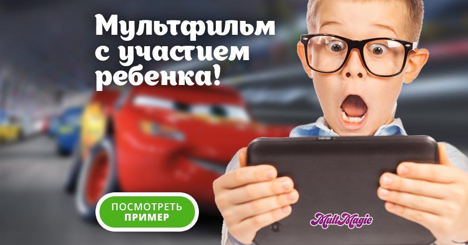 https://glopart.ru/uploads/images/503624/11c1f931372649fda7c11d473afb8c30.jpg