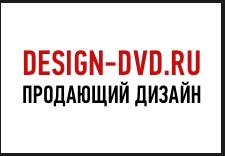 Пакет Готовые решения с выгодой 35 610 рублей
