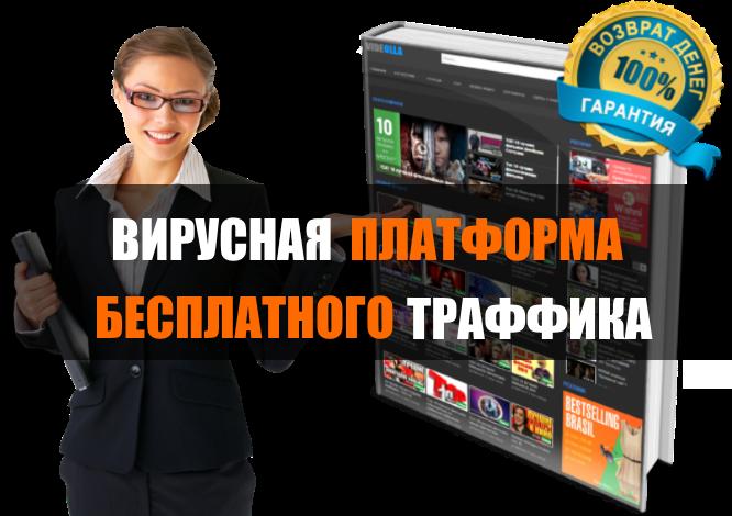 https://glopart.ru/uploads/images/510553/e7d001ccaf384c408625eec7a7bd8bbd.png