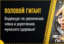https://glopart.ru/uploads/images/535475/a1d32f9688ff4601bf22489d693be1b1.jpg