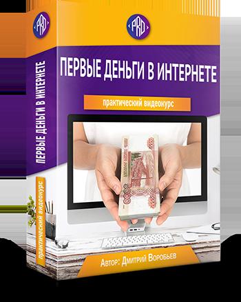 https://glopart.ru/uploads/images/552812/f7b51de67db5483a9753081d072d7fa7.png
