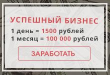 Деньги на автомате