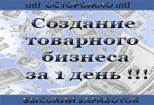 https://glopart.ru/uploads/images/567744/58276b472e2c4c13b5d5013773b06b8f.jpg