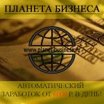 https://glopart.ru/uploads/images/582710/ddec52961a914155a566063cec079adf.jpg