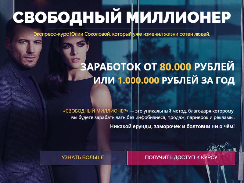 https://glopart.ru/uploads/images/596548/93204919b05945a6bf250b0e1f0abc10.png