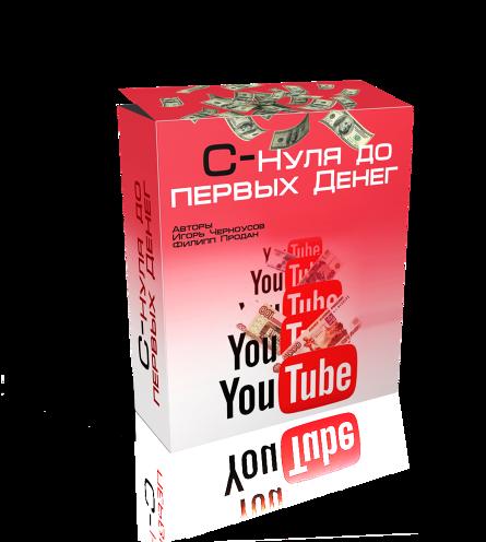 https://glopart.ru/uploads/images/6079/d387747720064fc59476824eb6a84493.png