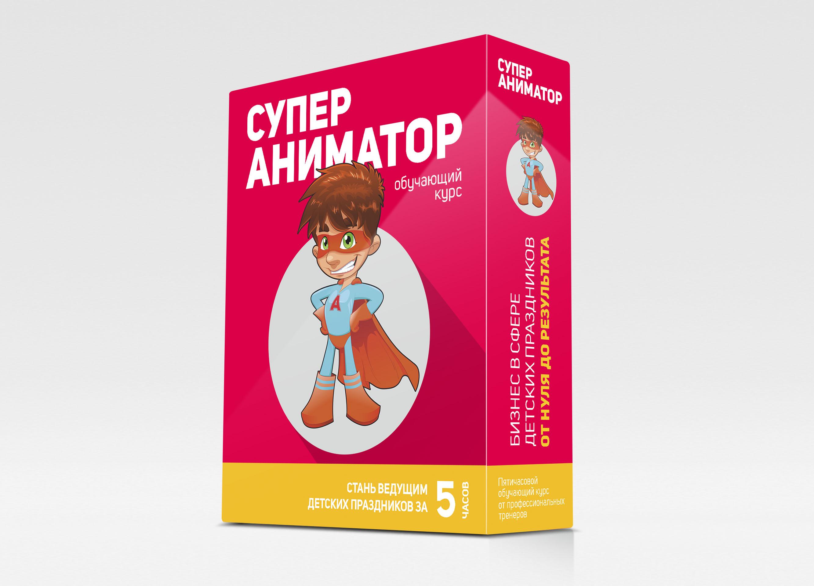 Обучающий курс «Супер Аниматор» БАЗОВЫЙ