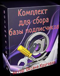 https://glopart.ru/uploads/images/620365/31f4bb550edf482682a11f6f66ecbdc6.png