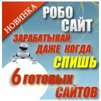 Ротатор баннеров 100x100