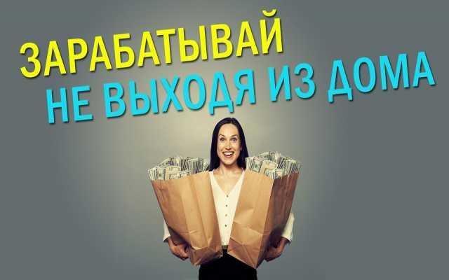 500 рублей в одну минуту