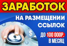 https://glopart.ru/uploads/images/640786/35066cf19c664f82bcce11fcb098a621.jpg