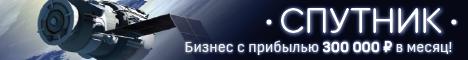 https://glopart.ru/uploads/images/64668/fe903eb4d7e840b0a9ef363a6114eb96