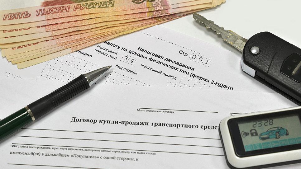 Актуальные бланки и инструкции для совершения сделок купли-продажи автомототранспорта 2019