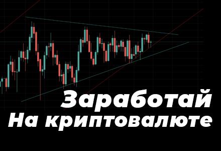 https://glopart.ru/uploads/images/653902/aa8cc321c1bb4a22b91a78f8e36473a1.png