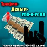 https://glopart.ru/uploads/images/66307/4c29cd7288304032865a2f26fb96d21d.jpg