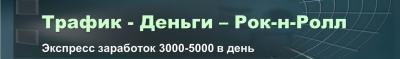 400x60