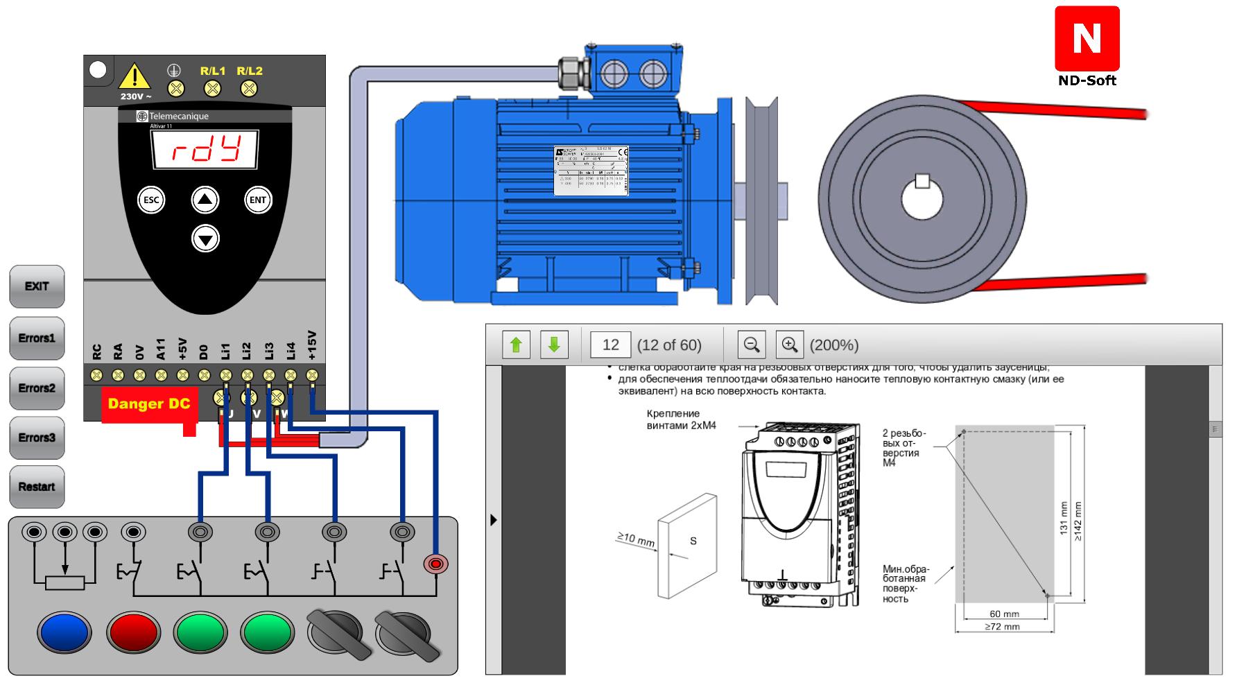 Симулятор частотного преобразователя Schneider electric ATV11