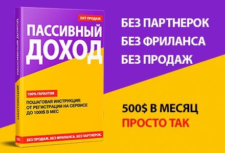 https://glopart.ru/uploads/images/680517/588a70e00fd947fc94494f736b02dc43.png
