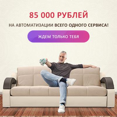 https://glopart.ru/uploads/images/682466/59e2839bc5e644c1936046da79b00492.jpg