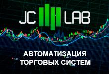 Комплекс JC Lab