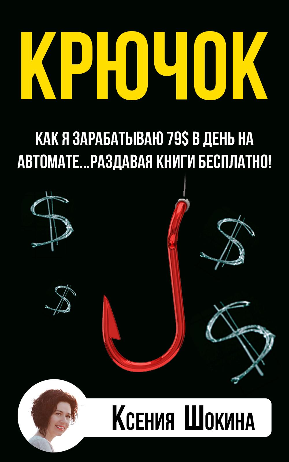https://glopart.ru/uploads/images/71261/25d2b549f64f490f8d864c3b796a22eb.png