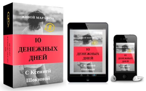 http://glprt.ru/affiliate/8210997