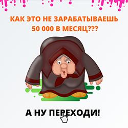 Новый курс Радар от Дмитрия Измайлова и клуба FREELIFE