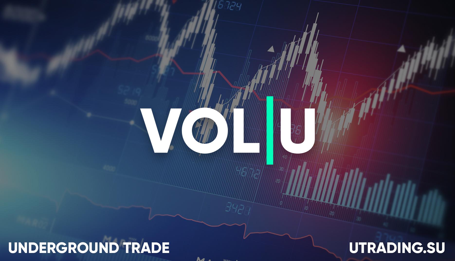 Индикатор VOL | U