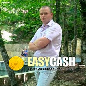 •EASYCASH• Система автодохода •2016•