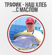 http://gpclick.ru/affiliate/7047096/vk
