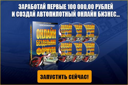 Баннер 500*330
