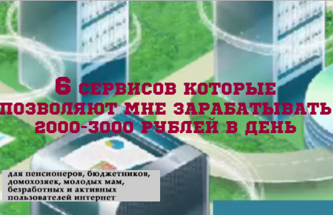 http://glprt.ru/affiliate/7990563