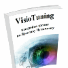 VisioTuning - настройка зрения по Ярославу Чумачкову  (pdf+mp3)