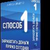 Пред-НовоГоднее Предложение!