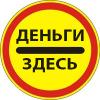 https://glopart.ru/uploads/wareimages/160172/8d7447887a4e429995cf60c893290037.png