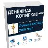 https://glopart.ru/uploads/wareimages/161214/92a18dab14914c698faa26d3d87156bf.png