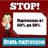 https://glopart.ru/uploads/wareimages/228882/d4d7c69c287a44c2a2f233ae533e8a4a.png
