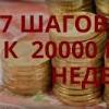 https://glopart.ru/uploads/wareimages/245497/590e10e0a989483597ca5cf52483f9e4.png