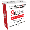 https://glopart.ru/uploads/wareimages/255139/6929cef8deb545b9863788cab79ade21.png