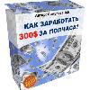 https://glopart.ru/uploads/wareimages/258357/95b86ecedcd844c59e8b59a0f78ebebb.png