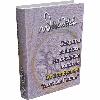 Электронная книга по вышивке «Мотивы гжели» от Зои Вулвич