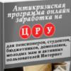 https://glopart.ru/uploads/wareimages/27163/39e02f28a1844fb49d2feac153315764.png