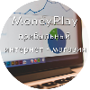 MoneyPlay - создай свой интернет - магазин