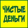 https://glopart.ru/uploads/wareimages/366592/bbe377ae128948a98a16bd96747bc89c.png